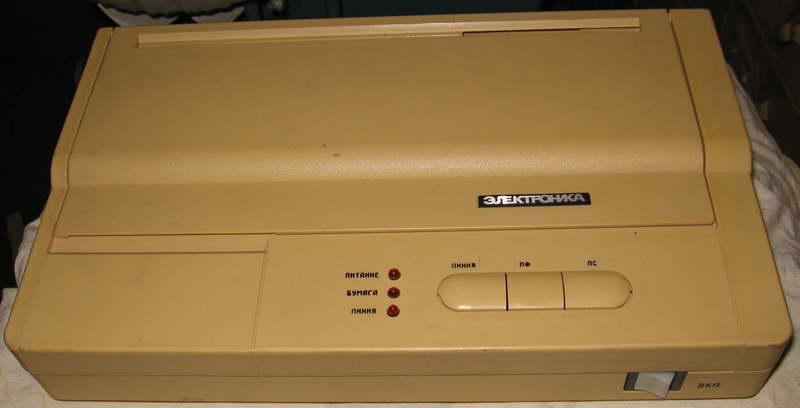 49 Фото старого струйного принтера Электроника (СССР конец 80 годов) .