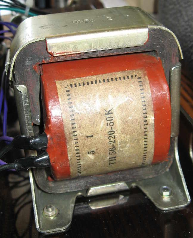 Входной трансформатор ТН-56